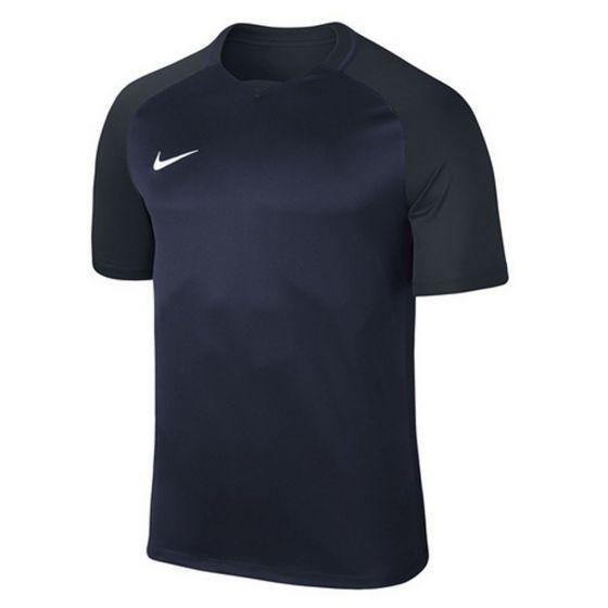 Nike Short-Sleeve Jersey (Medium Adults)